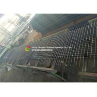 Buy cheap Close / Open End Serrated Steel Grating 316L 12mm Flat Bar For Walkway product