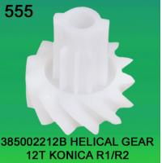 Buy cheap 385002212B / 3850 02212B HELICAL GEAR TEETH-12 FOR KONICA R1,R2 minilab from wholesalers