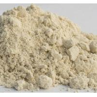 Buy cheap Oat Extract 20%70%Beta-glucans from wholesalers