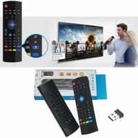 Buy cheap 2.4ghz Wireless Keyboard Mouse Remote , Voice Switch Infrared Remote Control from wholesalers