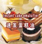 Buy cheap Thick Paste Instant Cake Emulsifier , baking Emulsifier for food Custom from wholesalers