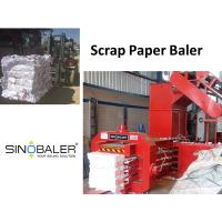 Buy cheap Scrap Paper Baler Machine from wholesalers