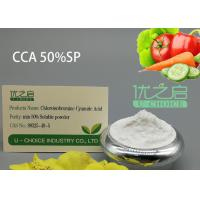 Buy cheap Soluble Powder CCA Fungicide Plant Growth Regulators Chloroisobromine Cyanuric Acid from wholesalers