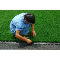 Buy cheap JH--8310 Fake Grass / PP / Synthetic Golf Artificial Turf Greens for Golf Driving Ranges from wholesalers