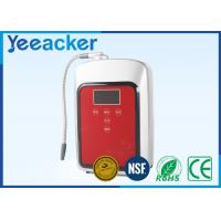 Buy cheap Home Silver ABS Alkaline Water Ionizer 330mm * 210mm * 115mm Antioxidant from wholesalers