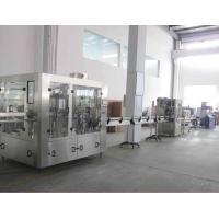 Buy cheap Beer / Wines / Rice Drink Production Line High Capacity Automatic For Small Bottle from wholesalers