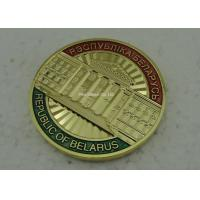 Buy cheap Customized Challenge Coin , 3D Brass Army Souvenir Metal Coin from wholesalers