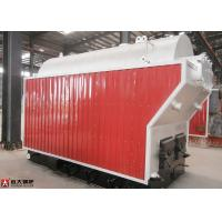 Buy cheap Manual Feeding Industrial Steam Boiler / Coal Wood Chip Fired Boiler from wholesalers