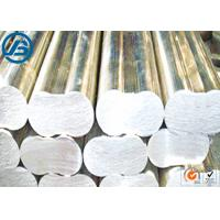 Buy cheap 99.9 High Purity Magnesium Alloy Ingot Mg Metal Pure Magnesium Ingots from wholesalers
