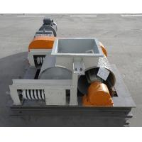 Buy cheap Double Roller Fertilizer Press Granulator Manufacturer from China from wholesalers