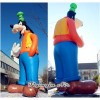 Buy cheap Customized Inflatable Dog Model, Giant Inflatable Goofy for Logo from Wholesalers