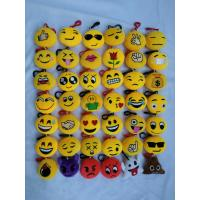 Buy cheap Cute Lovely Emoji Plush Toy Keychain with Hook For Promotion Gifts from wholesalers
