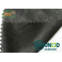 Buy cheap Nylon Micro - Dot Non Woven Fusible Interlining PA Coating For Garments from wholesalers