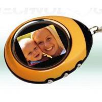 Buy cheap 1.5-Inch Digital Picture Frame (XH-DPF-015C) product