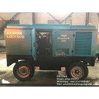 Buy cheap Movable diesel engine customize color 424cfm 1.2Mpa rotary air compressor from wholesalers