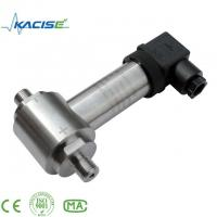 Buy cheap Hot Sale Low Cost Differential Pressure Sensor from wholesalers