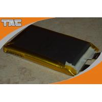 Buy cheap 3.2V LiFePO4 Battery 11585135 10000mAh LiFePO4 Cells for Electric Motor from wholesalers