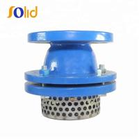 Buy cheap Ductile iron water pump flanged Foot Valve with strainer from wholesalers