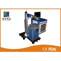 Buy cheap Online Flying 60w CO2 Laser Marking Machine For PVC Pipe / Cables Wires from wholesalers