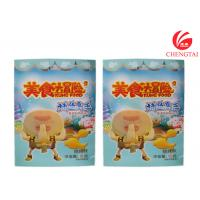 Small Gravure Printing Sealable Stand Up Pouches Food Packaging
