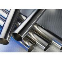 Buy cheap Public Utility Stainless Steel Seamless Pipe Galvanized / Polished Ss Tubing from wholesalers