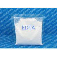 Buy cheap Disodium EDTA / Disodium Ethylene Diamine Tetraacetic Acid Cas No.96381-92-6 from wholesalers
