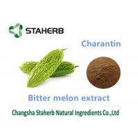 Buy cheap Bitter Melon Vegetable Extract Powder / Dehydrated Vegetable Powder Charantin 10% from wholesalers