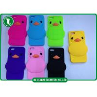 Buy cheap Yellow Duck Mobile Phone Protective Case For Iphone 6 And Samsung from wholesalers