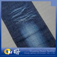 Buy cheap SH-98 7.5OZ 100 COTTON DENIM FABRIC FOR GARMENT from wholesalers