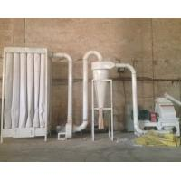 Buy cheap wood flour mill from wholesalers