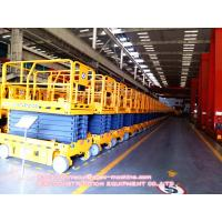 Buy cheap XCMG Special Purpose Truck GTJZ1212E 12m Scissor Aerial Work Truck Platform from wholesalers