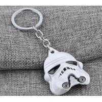 Buy cheap Star Wars darth vader helmet metal keychain from wholesalers