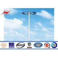 Buy cheap 30m outdoor galvanized high mast light pole for football stadium from wholesalers