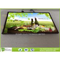 Buy cheap 300cd / M² Brightness 10.1 Industrial LCD Panel G101EVN01.0 40 PIN LVDS Interface from wholesalers