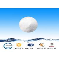 Buy cheap Cationic Polyacrylamide PAM / Pam Water Treatment  for papermaking water product