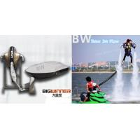 Buy cheap Water Jet Flyers from wholesalers