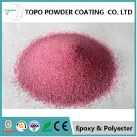 Buy cheap Medical Devices Zinc Rich Epoxy Primer Powder Coating RAL 1007 Color from wholesalers