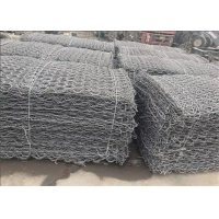Buy cheap Retaining Wall Rock Filled Gabion Wire Mesh Baskets from wholesalers