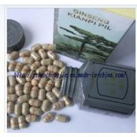 Buy cheap Ginseng Kianpi Pil Ginseng Capsules own a kind of fastin diet pills from wholesalers