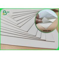 Buy cheap 1.2mm 1.5mm White SBS Cardboard Paper Sheet For Folding Carton Industry from wholesalers