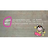 Buy cheap PLate CS ASTM  A516 Gr.70 Steel Plate  3000x12000x10mm EN 10204 3.1 SA 516 Grade 60 ASME Boiler Plate product