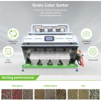Buy cheap Intelligent CCD Four Chutes Gain Color Sorting Machine Gain Color Sorter from wholesalers