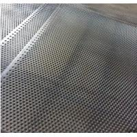 Buy cheap Stainless steel Round hole Perforated Metal Sheet/ Perforated Metal Mesh from wholesalers
