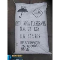 Buy cheap High purity Caustic soda 99%,98%,96% / sodium hydroxide for drain cleaning agent from wholesalers