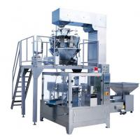 Buy cheap Automatic dosing premade bag packaging machine for tea packaging from wholesalers