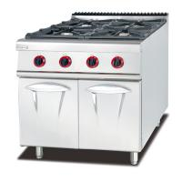 Buy cheap Western Kitchen Equipment 800*900*940mm 4 Burner Gas Stove with Gas Oven from wholesalers