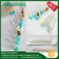 Buy cheap Hypodermic Injection Needle 16G 18G 19G 20G 21G 22G 23 24G 25G 26G 27G 28G 29G 30G from wholesalers