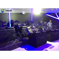 Buy cheap 24 People Seat 5D Motion Cinema 5d Driving Simulator With Movement / Vibration Effect product