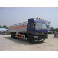 Buy cheap Fuel tanker,fuel truck, china fuel truck from wholesalers