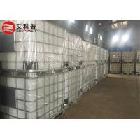 Buy cheap Triethoxyvinylsilane VTEO Vinyl Silane Coupling Agent for Producing Wire CAS No. 78-08-0 from wholesalers